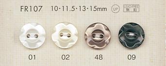 FR107 DAIYA BUTTONS 貝調ポリエステルボタン(花模様) 大阪プラスチック工業(DAIYA BUTTON)/オークラ商事 - ApparelX アパレル資材卸通販