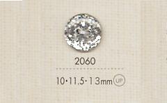 2060 DAIYA BUTTONS グリッター入りポリエステルボタン 大阪プラスチック工業(DAIYA BUTTON)/オークラ商事 - ApparelX アパレル資材卸通販