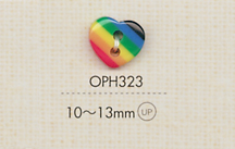 OPH323 DAIYA BUTTONS ハート形ポリエステルボタン(レインボー) 大阪プラスチック工業(DAIYA BUTTON)/オークラ商事 - ApparelX アパレル資材卸通販