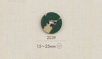 2039 DAIYA BUTTONS 迷彩柄ポリエステルボタン 大阪プラスチック工業(DAIYA BUTTON)/オークラ商事 - ApparelX アパレル資材卸通販