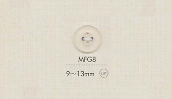 MFG8 DAIYA BUTTONS マットクリアボタン 大阪プラスチック工業(DAIYA BUTTON)/オークラ商事 - ApparelX アパレル資材卸通販