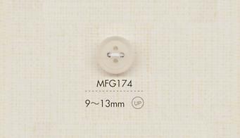 MFG174 DAIYA BUTTONS 四つ穴マットクリアボタン 大阪プラスチック工業(DAIYA BUTTON)/オークラ商事 - ApparelX アパレル資材卸通販