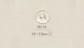 FR110 DAIYA BUTTONS 二つ穴クリアボタン(筋模様) 大阪プラスチック工業(DAIYA BUTTON)/オークラ商事 - ApparelX アパレル資材卸通販