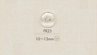 FR23 DAIYA BUTTONS 二つ穴クリアボタン(筋模様) 大阪プラスチック工業(DAIYA BUTTON)/オークラ商事 - ApparelX アパレル資材卸通販