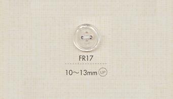 FR17 DAIYA BUTTONS 四つ穴筋模様半透明ボタン 大阪プラスチック工業(DAIYA BUTTON)/オークラ商事 - ApparelX アパレル資材卸通販
