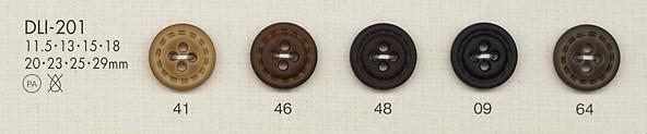 DLI-201 本革調 プラスチック 4つ穴 ナイロン ボタン 大阪プラスチック工業(DAIYA BUTTON)/オークラ商事 - ApparelX アパレル資材卸通販