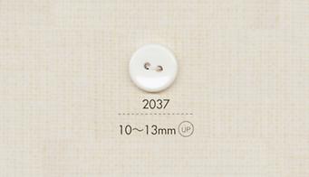 2037 DAIYA BUTTONS 二つ穴ポリエステルボタン 大阪プラスチック工業(DAIYA BUTTON)/オークラ商事 - ApparelX アパレル資材卸通販