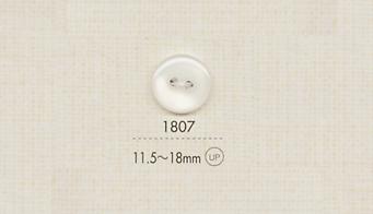 1807 DAIYA BUTTONS 二ツ穴ポリエステルボタン 大阪プラスチック工業(DAIYA BUTTON)/オークラ商事 - ApparelX アパレル資材卸通販