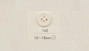 162 DAIYA BUTTONS 四ツ穴ポリエステルボタン 大阪プラスチック工業(DAIYA BUTTON)/オークラ商事 - ApparelX アパレル資材卸通販