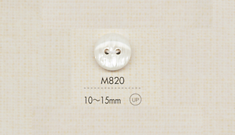 M820 DAIYA BUTTONS 二ツ穴ポリエステルボタン 大阪プラスチック工業(DAIYA BUTTON)/オークラ商事 - ApparelX アパレル資材卸通販