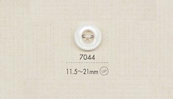 7044 DAIYA BUTTONS 四ツ穴ポリエステルボタン 大阪プラスチック工業(DAIYA BUTTON)/オークラ商事 - ApparelX アパレル資材卸通販
