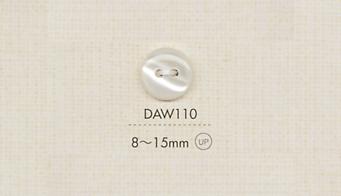 DAW110 DAIYA BUTTONS 二つ穴ポリエステルボタン 大阪プラスチック工業(DAIYA BUTTON)/オークラ商事 - ApparelX アパレル資材卸通販