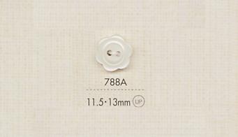 788A DAIYA BUTTONS 二つ穴ポリエステルボタン(花形) 大阪プラスチック工業(DAIYA BUTTON)/オークラ商事 - ApparelX アパレル資材卸通販
