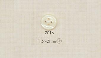7016 DAIYA BUTTONS 四つ穴ポリエステルボタン(波模様) 大阪プラスチック工業(DAIYA BUTTON)/オークラ商事 - ApparelX アパレル資材卸通販