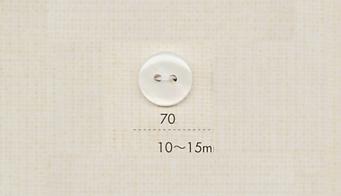 70 DAIYA BUTTONS 二つ穴平型貝調ポリエステルボタン 大阪プラスチック工業(DAIYA BUTTON)/オークラ商事 - ApparelX アパレル資材卸通販