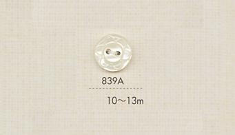 839A DAIYA BUTTONS 二つ穴貝調ポリエステルボタン(花模様) 大阪プラスチック工業(DAIYA BUTTON)/オークラ商事 - ApparelX アパレル資材卸通販