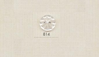 814 DAIYA BUTTONS 二つ穴貝調ポリエステルボタン(立体花) 大阪プラスチック工業(DAIYA BUTTON)/オークラ商事 - ApparelX アパレル資材卸通販