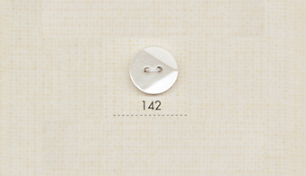 142 DAIYA BUTTONS 二つ穴貝調ポリエステルボタン 大阪プラスチック工業(DAIYA BUTTON)/オークラ商事 - ApparelX アパレル資材卸通販