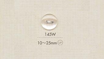145W DAIYA BUTTONS 二つ穴貝調ポリエステルボタン(半透明) 大阪プラスチック工業(DAIYA BUTTON)/オークラ商事 - ApparelX アパレル資材卸通販
