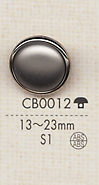 CB0012 メタル シンプル シャツ・ジャケット用 ボタン 大阪プラスチック工業(DAIYA BUTTON)/オークラ商事 - ApparelX アパレル資材卸通販