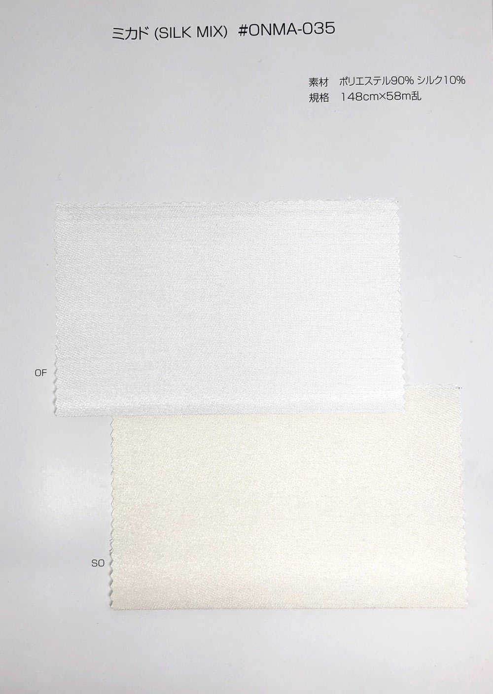 ONMA-035 ミカド(シルクミックスサテン)[生地] サンコロナ小田/オークラ商事 - ApparelX アパレル資材卸通販