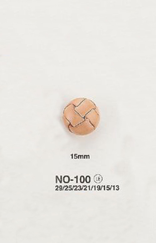100 バスケット型 革ボタン アイリス/オークラ商事 - ApparelX アパレル資材卸通販