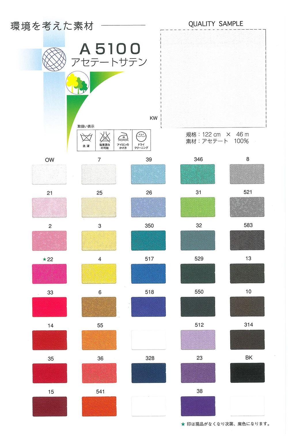 A5100 アセテートサテン[裏地] ニシヤマ/オークラ商事 - ApparelX アパレル資材卸通販