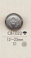 CB1022 メタル ジャケット用 シルバー ボタン 大阪プラスチック工業(DAIYA BUTTON)/オークラ商事 - ApparelX アパレル資材卸通販