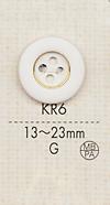 KR6 シャツ用 シンプル ボタン 大阪プラスチック工業(DAIYA BUTTON)/オークラ商事 - ApparelX アパレル資材卸通販
