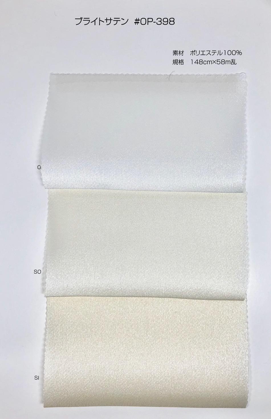 OP-398 ブライトサテン[生地] サンコロナ小田/オークラ商事 - ApparelX アパレル資材卸通販