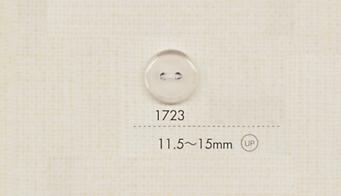 1723 DAIYA BUTTONS 二つ穴ポリエステルボタン(クリアマット) 大阪プラスチック工業(DAIYA BUTTON)/オークラ商事 - ApparelX アパレル資材卸通販