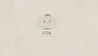 1724 DAIYA BUTTONS 四つ穴ポリエステルボタン(クリアマット) 大阪プラスチック工業(DAIYA BUTTON)/オークラ商事 - ApparelX アパレル資材卸通販