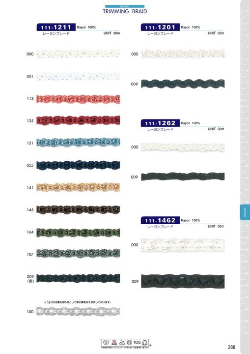 111-1201 レーヨンブレード[リボン・テープ・コード] DARIN(ダリン)/オークラ商事 - ApparelX アパレル資材卸通販