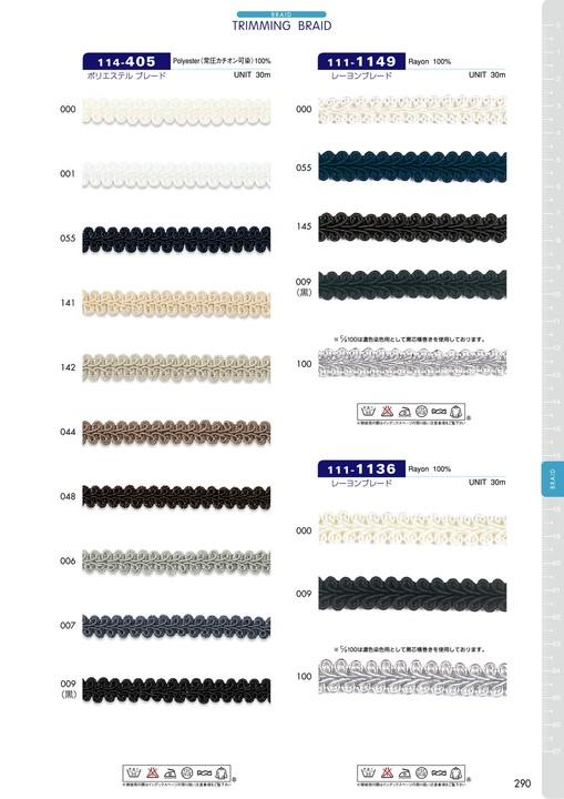 114-405 ポリエステルブレード[リボン・テープ・コード] DARIN(ダリン)/オークラ商事 - ApparelX アパレル資材卸通販