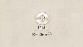 FR18 DAIYA BUTTONS 四ツつ穴ポリエステルクリアボタン 大阪プラスチック工業(DAIYA BUTTON)/オークラ商事 - ApparelX アパレル資材卸通販