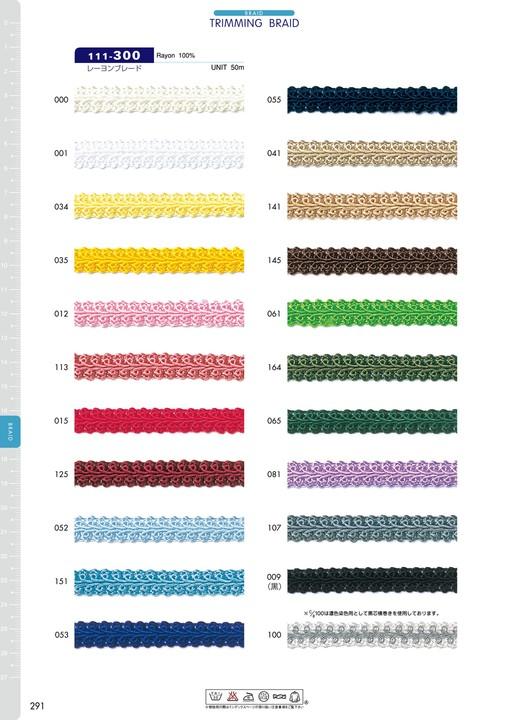 111-300 レーヨンブレード[リボン・テープ・コード] DARIN(ダリン)/オークラ商事 - ApparelX アパレル資材卸通販
