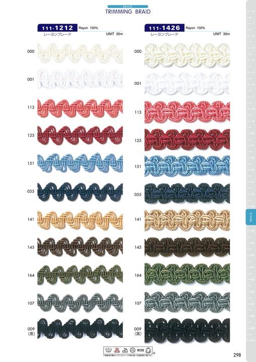 111-1426 レーヨンブレード[リボン・テープ・コード] DARIN(ダリン)/オークラ商事 - ApparelX アパレル資材卸通販