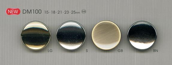 DM100 シンプル 上品 メタルボタン 大阪プラスチック工業(DAIYA BUTTON)/オークラ商事 - ApparelX アパレル資材卸通販