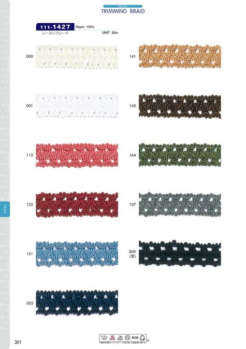 111-1427 レーヨンブレード[リボン・テープ・コード] DARIN(ダリン)/オークラ商事 - ApparelX アパレル資材卸通販