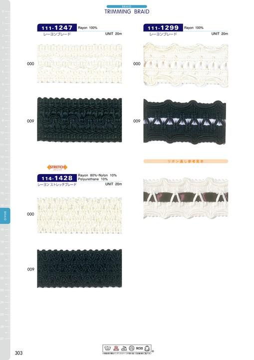 114-1428 レーヨン ストレッチブレード[リボン・テープ・コード] DARIN(ダリン)/オークラ商事 - ApparelX アパレル資材卸通販