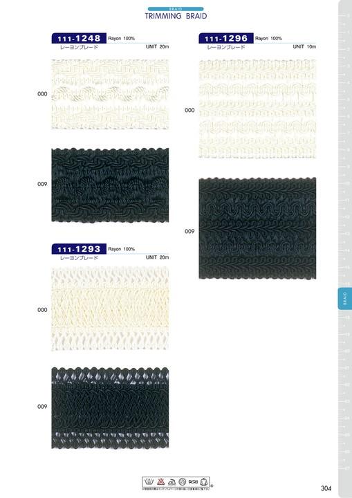 111-1296 レーヨンブレード[リボン・テープ・コード] DARIN(ダリン)/オークラ商事 - ApparelX アパレル資材卸通販