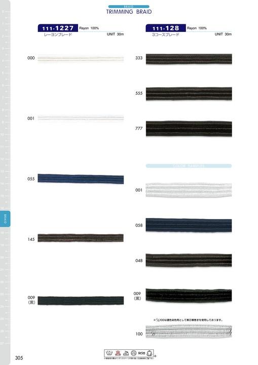 111-128 3コースブレード[リボン・テープ・コード] DARIN(ダリン)/オークラ商事 - ApparelX アパレル資材卸通販