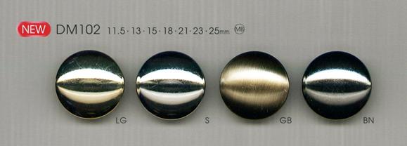 DM102 シンプル ジャケット メタルボタン 大阪プラスチック工業(DAIYA BUTTON)/オークラ商事 - ApparelX アパレル資材卸通販