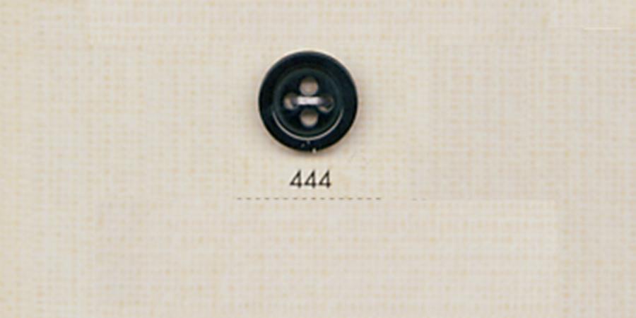 444 DAIYA BUTTONS  四つ穴水牛調ポリエステルボタン(黒) 大阪プラスチック工業(DAIYA BUTTON)/オークラ商事 - ApparelX アパレル資材卸通販