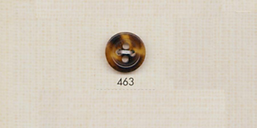 463 DAIYA BUTTONS 四つ穴水牛調ポリエステルボタン(ブラウン) 大阪プラスチック工業(DAIYA BUTTON)/オークラ商事 - ApparelX アパレル資材卸通販