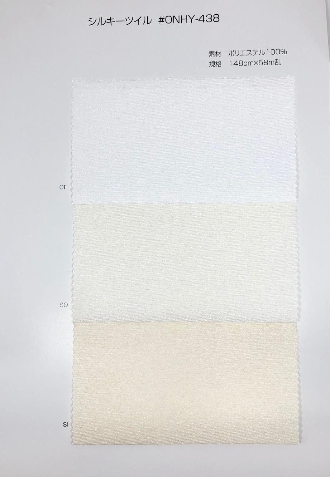 ONHY438 シルキーツイル[生地] サンコロナ小田/オークラ商事 - ApparelX アパレル資材卸通販