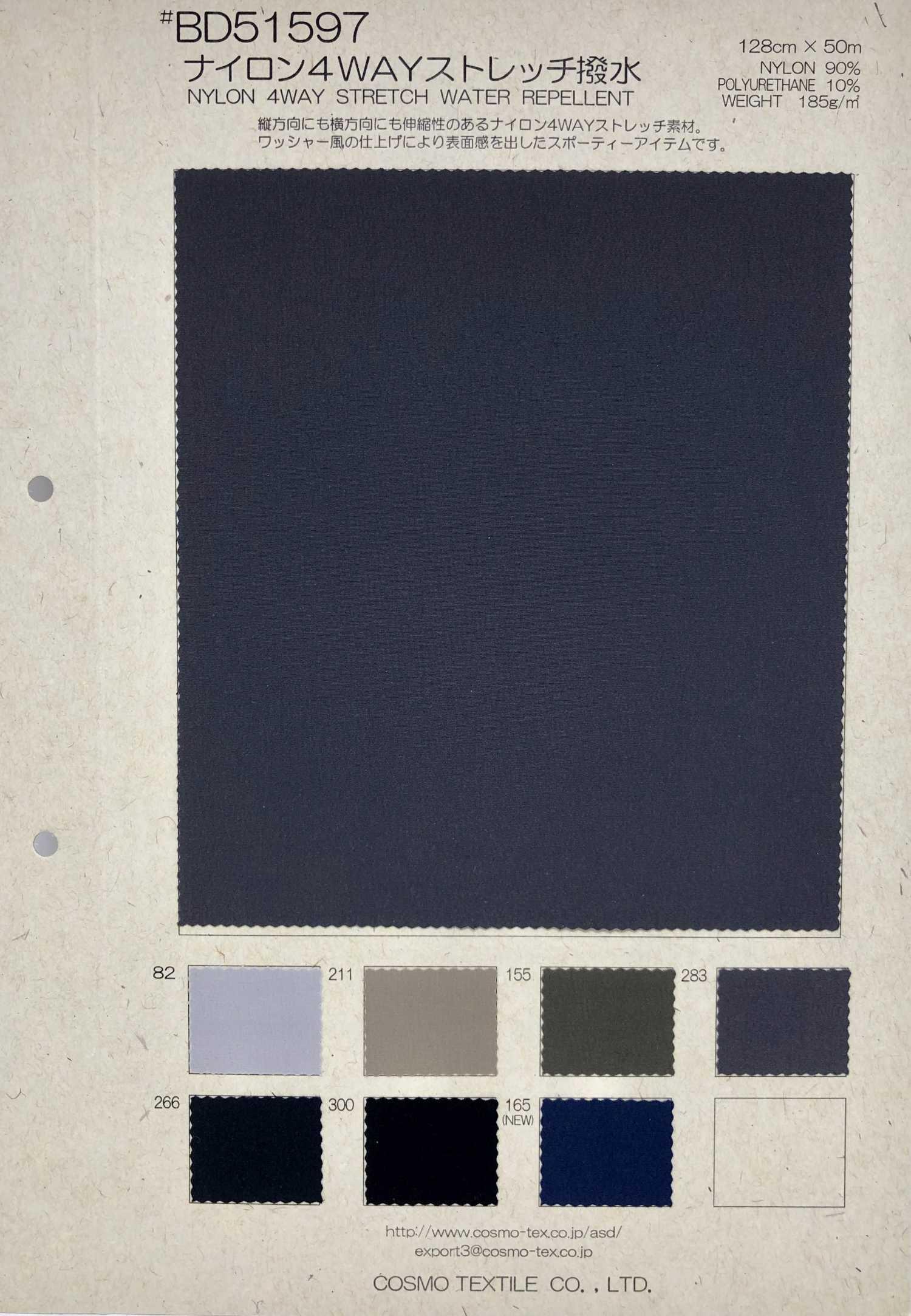 BD51597 ナイロン4WAYストレッチ撥水[生地] コスモテキスタイル/オークラ商事 - ApparelX アパレル資材卸通販