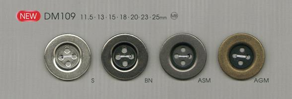 DM109 シンプル シャツ・ジャケット用 メタルボタン 大阪プラスチック工業(DAIYA BUTTON)/オークラ商事 - ApparelX アパレル資材卸通販