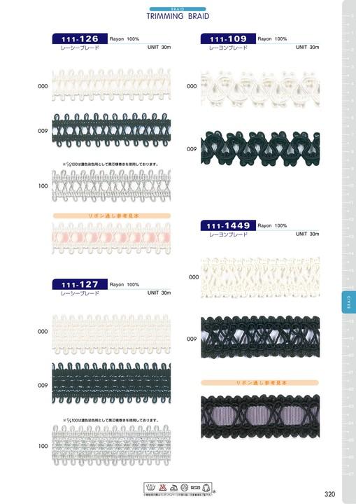 111-127 レーシーブレード[リボン・テープ・コード] DARIN(ダリン)/オークラ商事 - ApparelX アパレル資材卸通販