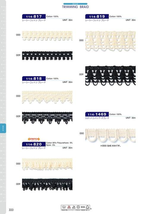 114-819 レーシーコットンブレード[リボン・テープ・コード] DARIN(ダリン)/オークラ商事 - ApparelX アパレル資材卸通販